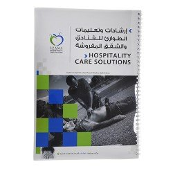 Hotel & Room Services Braille