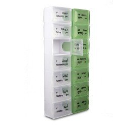 SPACARE Weekly Pill Organizer Green&White 019