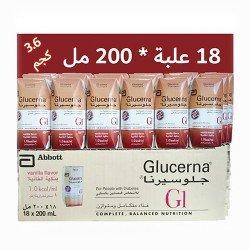 Glucerna G1 Food For Diabetic 200ml