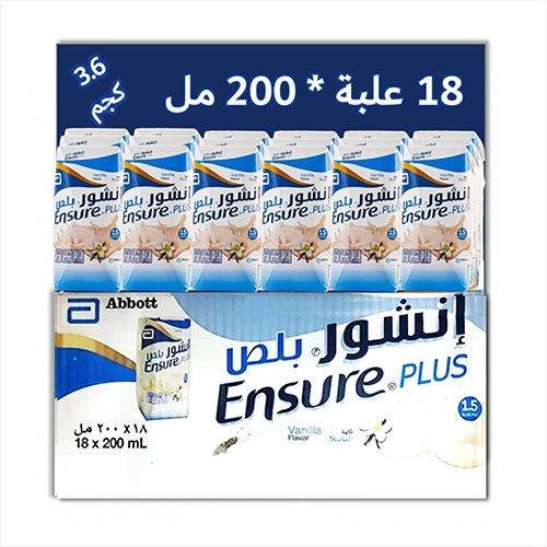 Ensure Plus Complete Balance 200ml